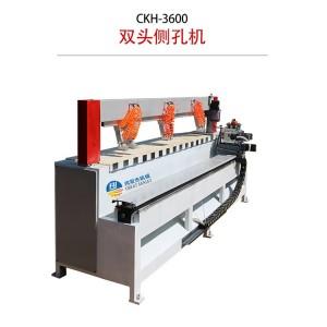 青岛鸿双杰机械CKH3600板式家具木工机械设备