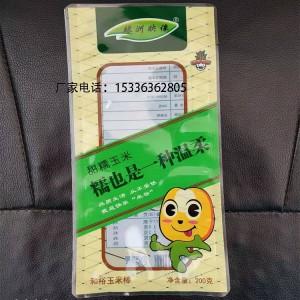 山东高阻隔玉米真空包装袋 水果玉米真空袋 高温蒸煮袋厂家定制