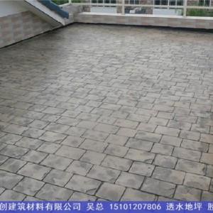 青海防滑艺术压印地坪压模混凝土地坪模具选图施工