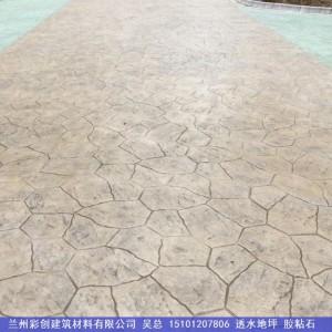定西压模地坪模具铺设面积 混凝土压花路面压膜水泥路面