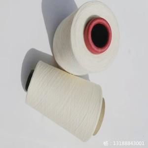 40支T65C35涡流纺涤棉纱 40S涡流纺针织起绒纱