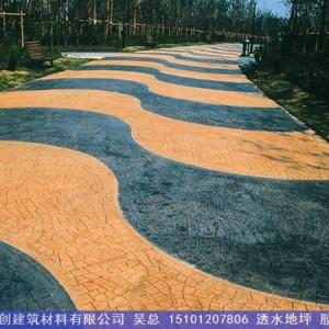 兰州压模地坪模具铺设面积 水泥压印路面压模地坪厂家纹理设计
