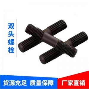 石油化工HGT20634全螺纹螺柱35crmoa双头螺柱