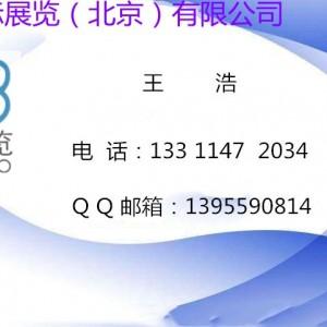 中国纺织印花展印花材料展印花印染展览会河北印花设备博览