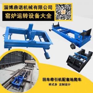 窑炉运行机械-砖窑运行机械设备-鼎诺砖机设备