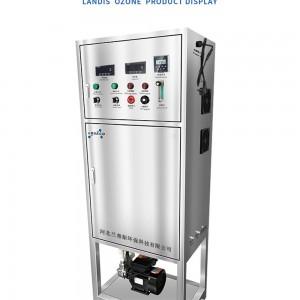 高浓度臭氧牛仔漂白水一体机 脱色降解定制设备臭氧发生器