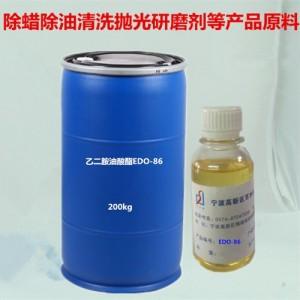 乙二胺油酸酯EDO-86纺织行业应用