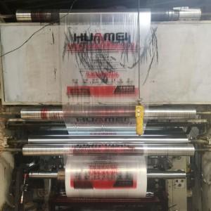利津县 塑料制品塑料袋印刷内膜袋pvc塑料制品厂家