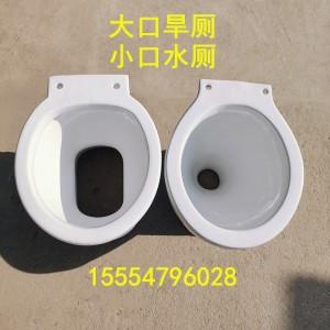 辽宁大口旱便器 家用马桶坐便器 陶瓷坐便器 大口带盖蹲便器