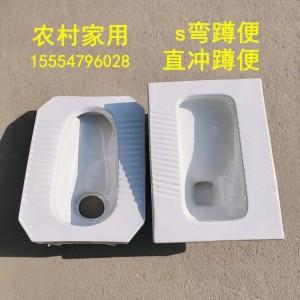 大口便器 家用旱便 陶瓷马桶 坐便器 塑料蹲便器