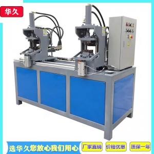 五金设备双工位切角机冲孔切断切角模具供应液压