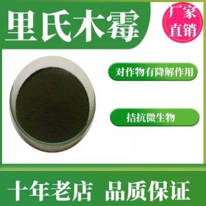 里氏木霉在现代养殖方面有的作用的功效