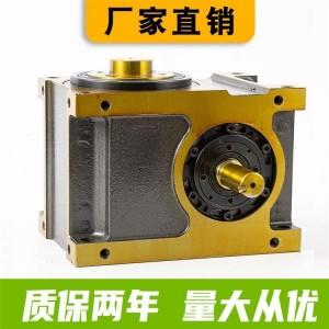 心轴型DS45凸轮间歇分割器  玻璃陶瓷机械分割器迈科