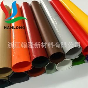 PVC防水箱包材料 运动折叠垫体操垫软包多折体操用品PVC夹