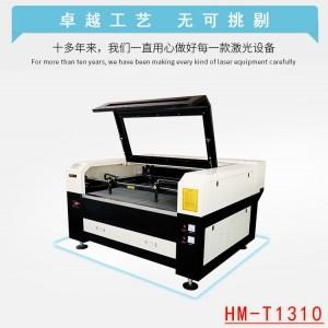 汉马激光服装皮革CO2激光切割机 激光切割机品牌
