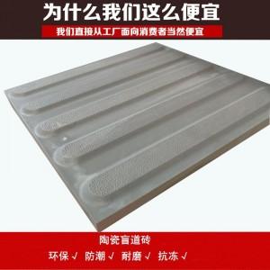 湖南盲道砖品牌 众光供应纸箱包装的400全瓷盲道砖