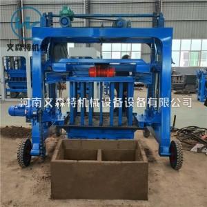 淮滨县文森特豪华坟墓 生态混凝土水泥双墓穴成型机机械设备