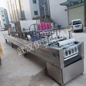 干燥剂颗粒灌装封口机 全自动盒封口机 活性炭粉剂包装机