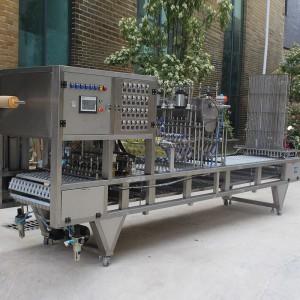 果冻灌装封口机 全自动充填封杯机  龟苓膏食品包装机