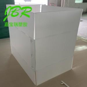 厂家供应江西PP中空板 白色塑料封边中空板包装箱
