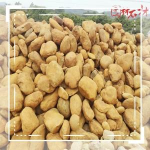 福建福州造景石材厂家批发报价 园林石材黄蜡石厂家