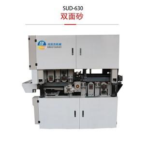 青岛鸿双杰机械SUD630-R-R木工机械双面定厚砂光机