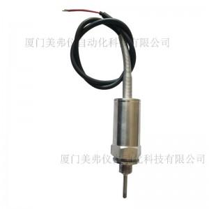 巩弗S320工业机械设备一体化热电阻温度变送器