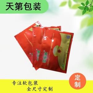 包装袋 天第定做铝箔袋 印刷袋生产厂家