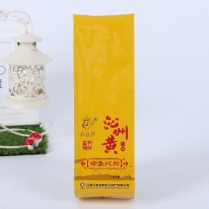 厂家包装定制四边封中封袋大米小米食品包装塑料袋密封袋印刷