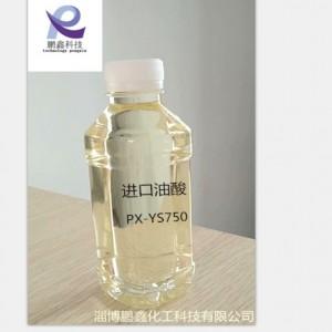 山东鹏鑫 厂家供应 塑料增塑剂 纺织助剂 助染剂进口油酸