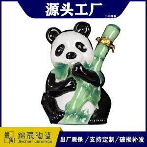 景德镇陶瓷酒瓶熊猫创意造型酒瓶
