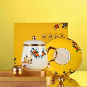 景德镇陶瓷茶杯事事如意陶瓷马克杯礼盒