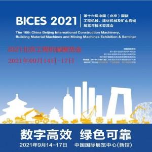2021北京工程机械设备展览会同期举办商用车配件展会