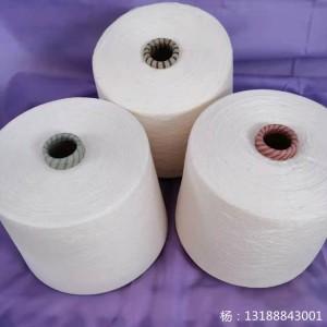 赛络纺精梳纯棉纱24支 JC24S针织用纱 24支精梳全棉纱
