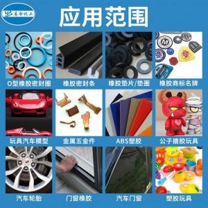 易合牌饰品儿童玩具胶水快干胶 清远PVC粘合剂胶水快速固化