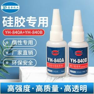 东莞度瞬干胶水价格清单 粘硅胶 硅胶瞬间胶水多包装选择