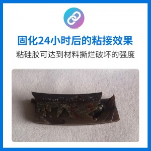 开平硅胶粘合剂多包装选择 粘硅胶 硅胶粘合剂使用方便