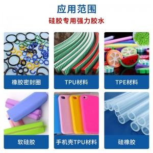 中山度瞬干胶水价格清单 粘硅胶 硅橡胶矽胶胶水多包装选择