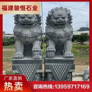 石材狮子雕塑 40公分石狮子的价格 石雕小狮子