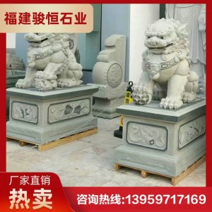 别墅门口石狮子 狮子雕塑图片 青石石材狮子