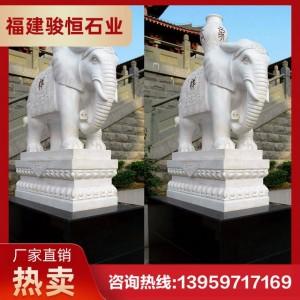花岗岩石材大象 大象石雕报价 石雕大象的寓意