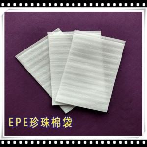 恒日生产珍珠棉袋 环保珍珠棉包装袋 覆膜epe泡沫袋