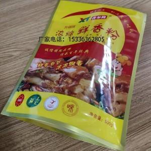食品调料塑料包装袋 酱料自立包装袋 茴香八角塑料包装袋