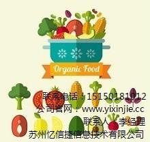 食品生产排程忆信捷供