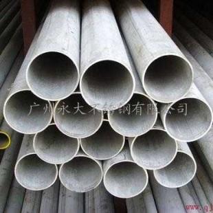 生产304不锈钢管,304不锈钢管装饰管,304不锈钢装饰用管