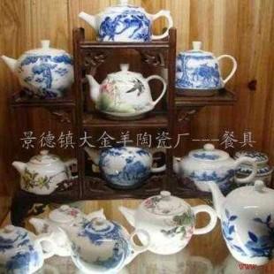 景德镇青花瓷器 礼品瓷 景德镇陶瓷茶具 景德镇