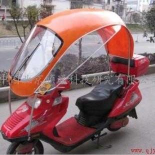 新日电动车挡雨棚北京电动车遮阳篷 电动车遮阳挡雨棚 电动车遮阳棚