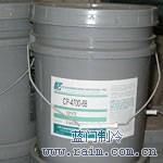 CPI工业润滑油上海CP4700100冷冻油