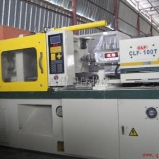 香港进口二手机械 香港进口注塑机 香港进口印刷机 香港进口二手挖掘机 香港进口食品