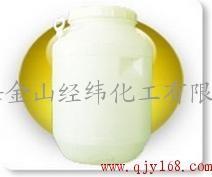上海市供应双鲸SH105抗静电剂